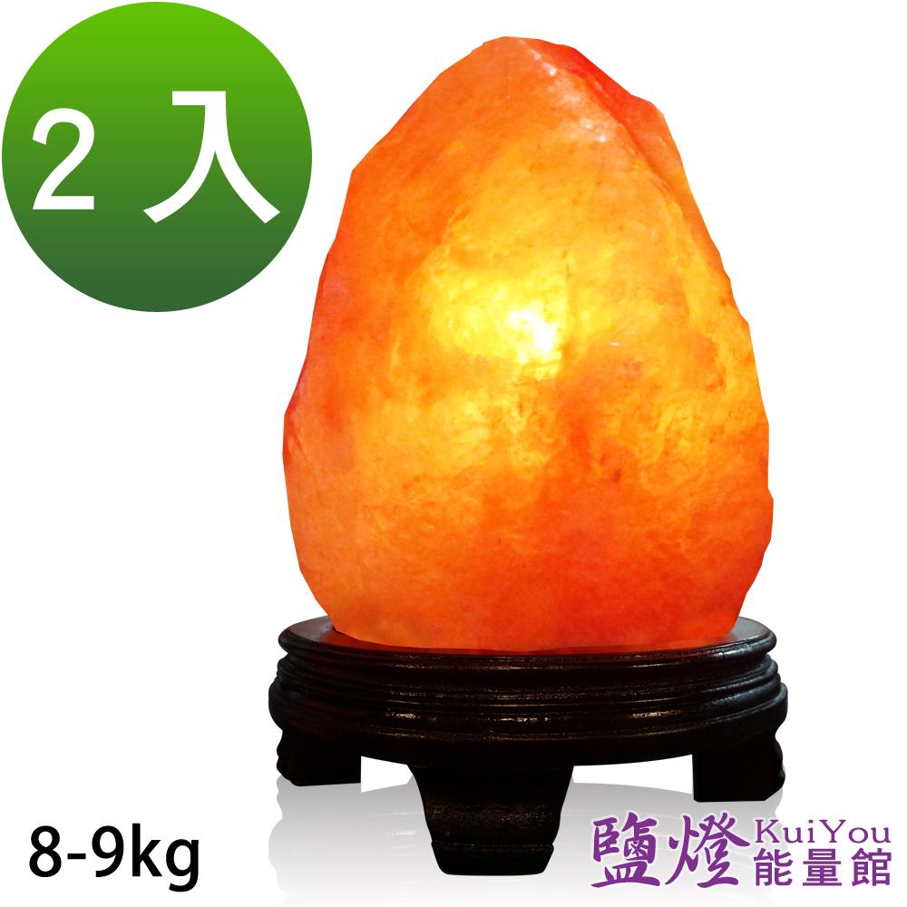 鹽燈能量館-精緻特選喜馬拉雅山鹽燈8-9kg 2入