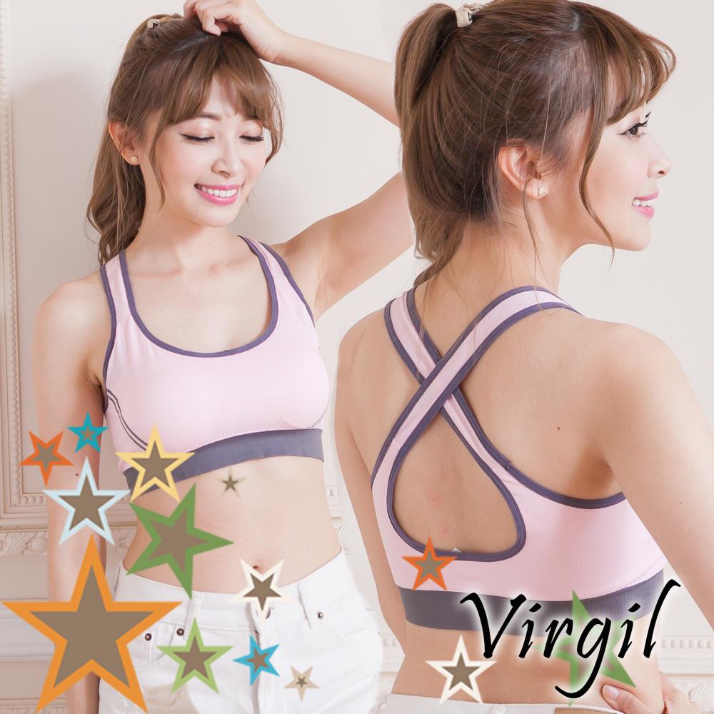 運動內衣 活力態度中低強度運動內衣超值兩件組(蜜糖粉) virgil維琪兒