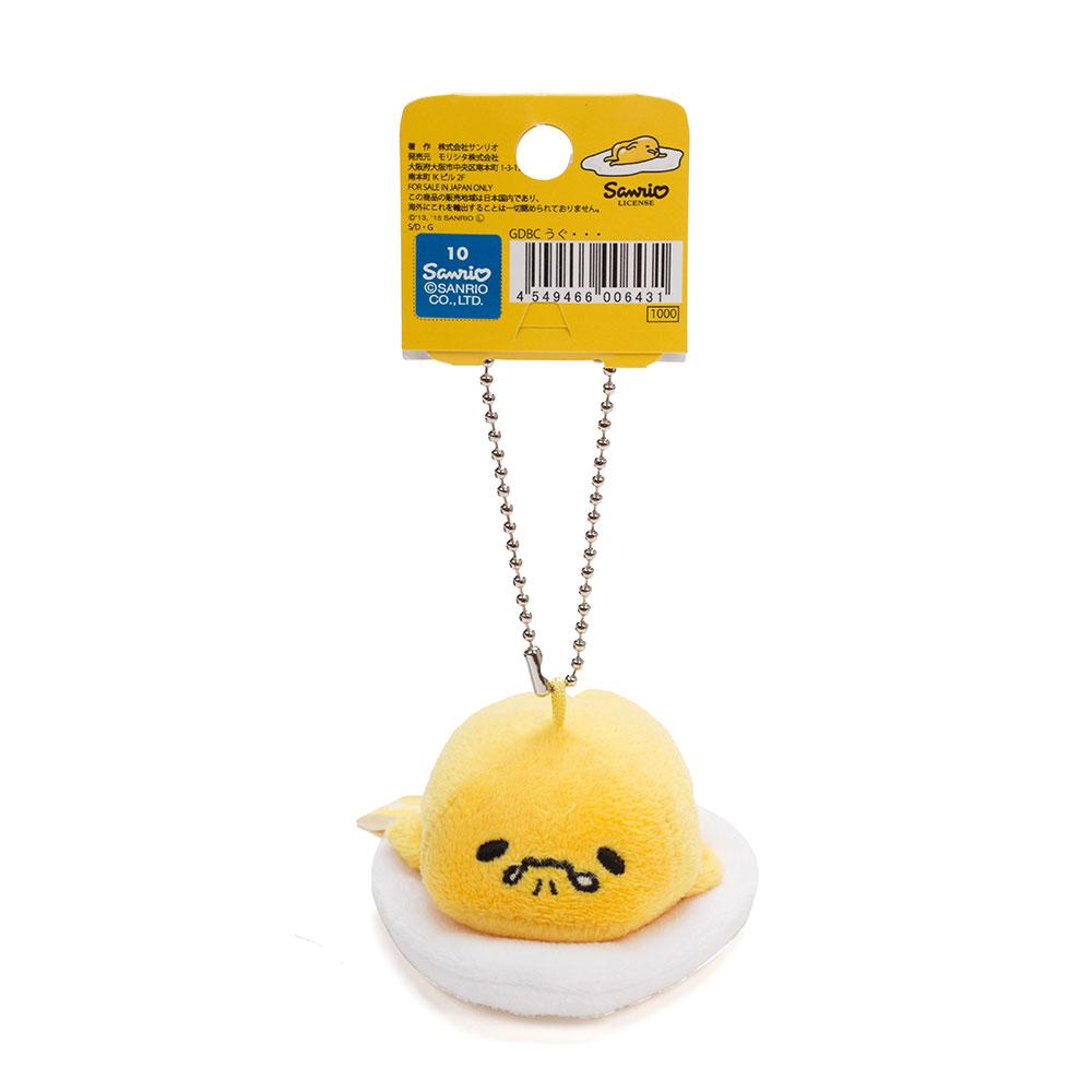 Sanrio 蛋黃哥造型絨毛玩偶吊鍊(扁嘴趴趴蛋)