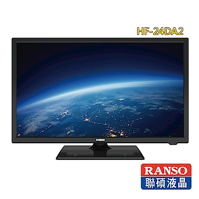 RANSO聯碩 24型 護眼低藍光LED液晶顯示器 RF-24DA2