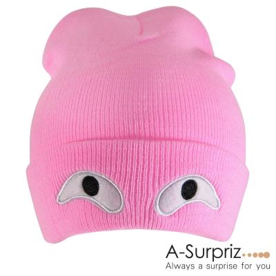 A-Surpriz Q萌眼睛反摺針織帽(螢光粉)