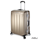 AOU 大容量系列 29吋超大空間106升旅行行李箱 鋁框箱(香檳金)90-027A