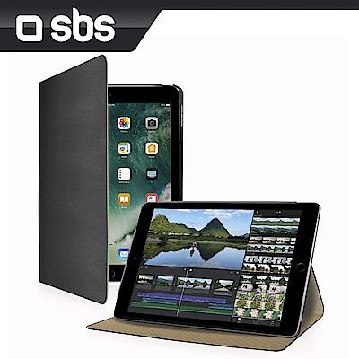 sbs APPLE 2017 iPad 9.7吋 平板保護套