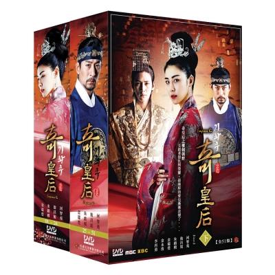 奇皇后(上+下) DVD