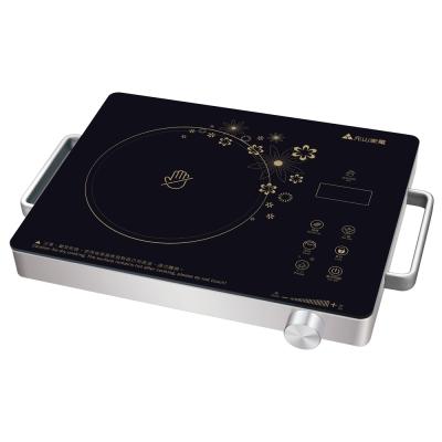 元山高科技黑晶電陶爐-YS-5025AH