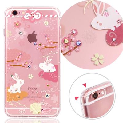 YOURS-APPLE-iPhone-6-6s-奧地利水晶彩繪防摔氣墊手機鑽殼-戀愛御守