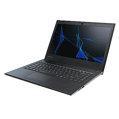 NEXSTGO SU01 14吋 商用筆電(i5-8250U/FHD)