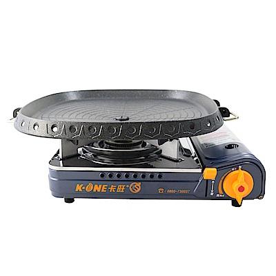 卡旺K1~A002SD雙安全卡式爐 韓國 火烤兩用烤盤~NU~G