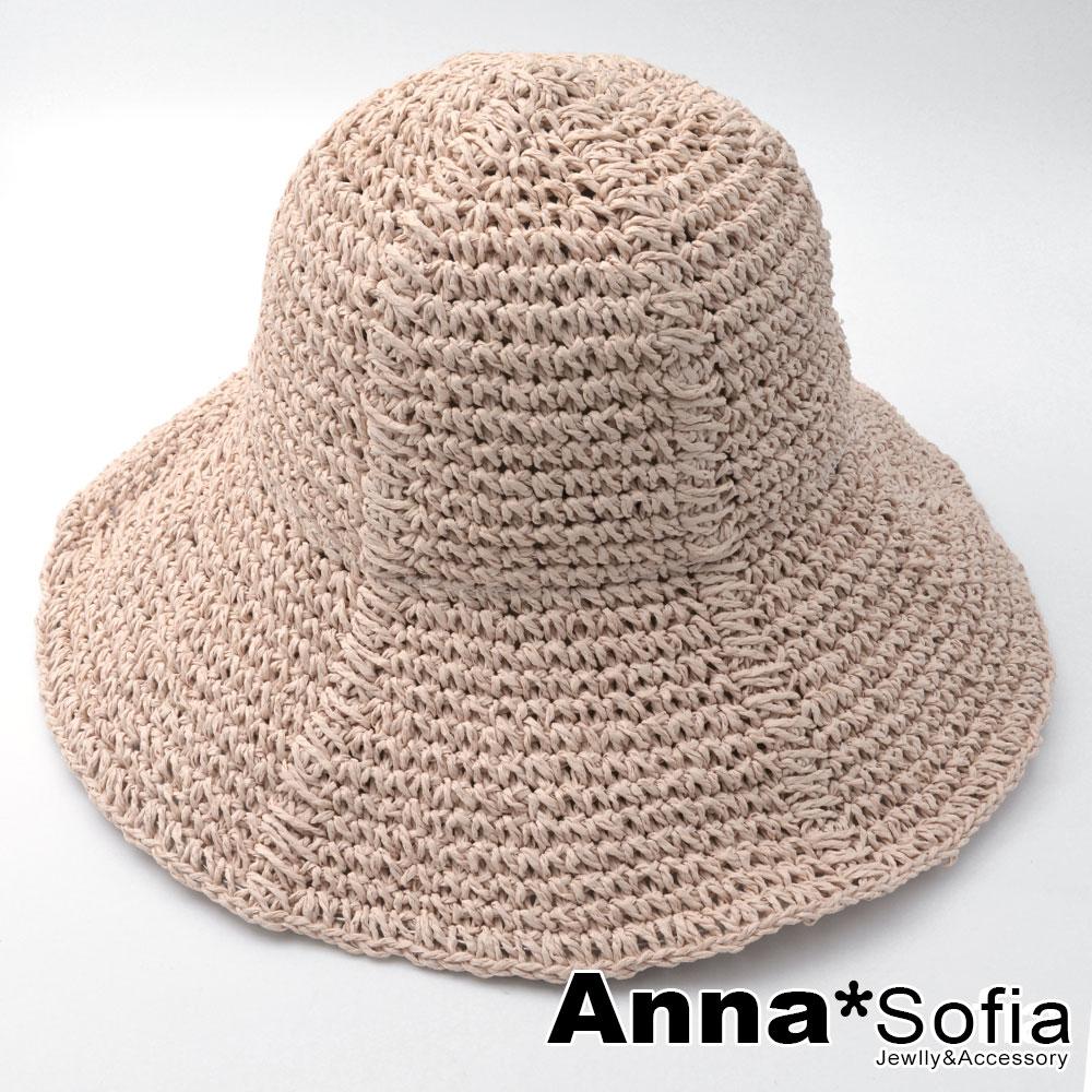 AnnaSofia 純手工平針編條 遮陽淑女帽草帽漁夫帽(藕粉系)