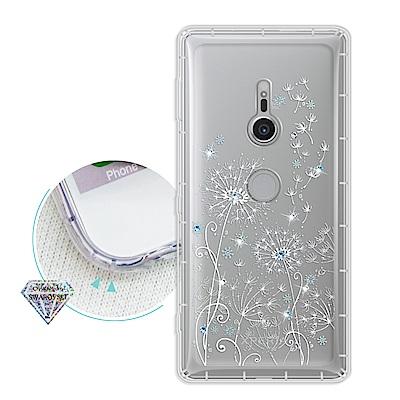 浪漫彩繪 SONY Xperia XZ2 水鑽空壓氣墊手機殼(風信子)