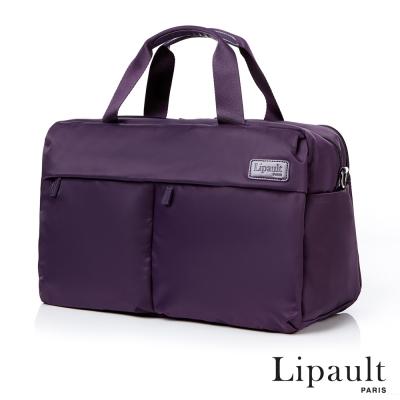 法國時尚Lipault 24H萬用筆電旅行袋(羅蘭紫)