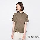 CHICA 春日無印拼接荷葉立領設計襯衫(2色)