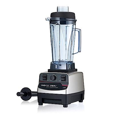 貴夫人生機博士全營養調理機 V200 生機調理果汁機
