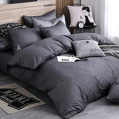 OLIVIA  Nelson  單人床包美式枕套兩件組
