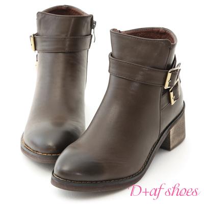 D+AF 玩酷秘訣.雙釦環皮帶低跟短靴*咖