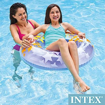 INTEX 閃亮星游泳圈-顏色隨機出貨(91cm)適用9歲+(59256)