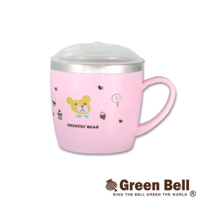 GREEN BELL綠貝304不鏽鋼隔熱兒童杯-鄉村熊(粉)