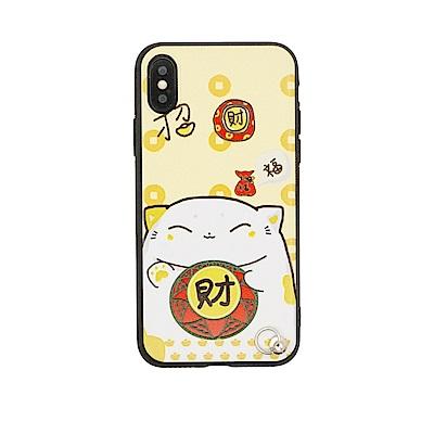PKG IPHONE X 保護套(2018開運系列-招財貓-米黃)
