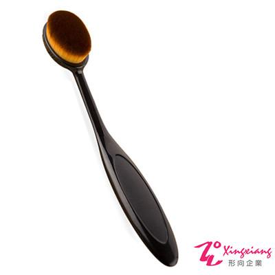 Xingxiang形向 牙刷狀粉底刷/BB霜/CC霜/粉底液 刷 RA-001