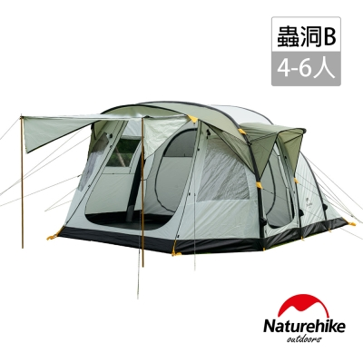 Naturehike蟲洞戶外防水210T團體帳篷附充氣筒 兩室一廳 4-6人 B款中型 灰