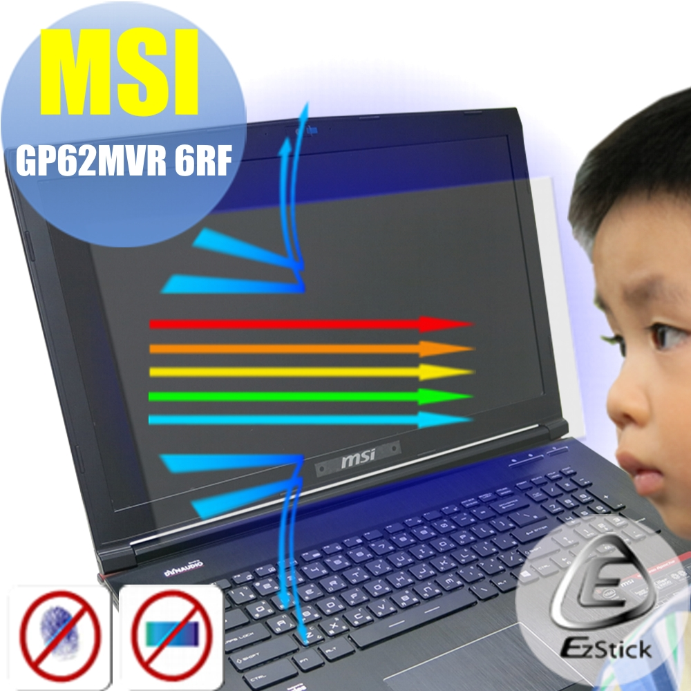 EZstick MSI GP62 MVR 6RF 專用 防藍光螢幕貼