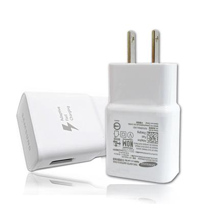 三星原廠 Samsung 9V QC2.0 閃電快充 快速充電器(平輸密封包裝)