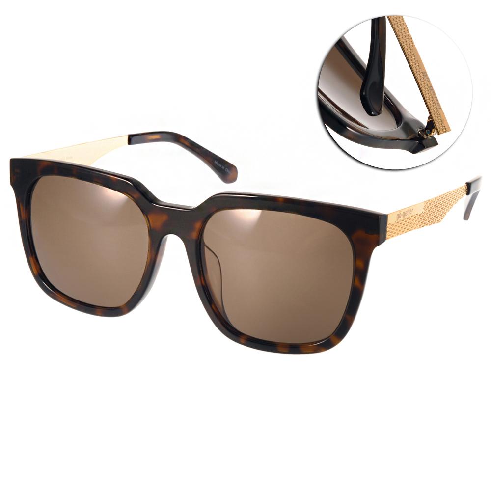 Go-Getter太陽眼鏡 韓系必備/琥珀棕#GS1604 DE