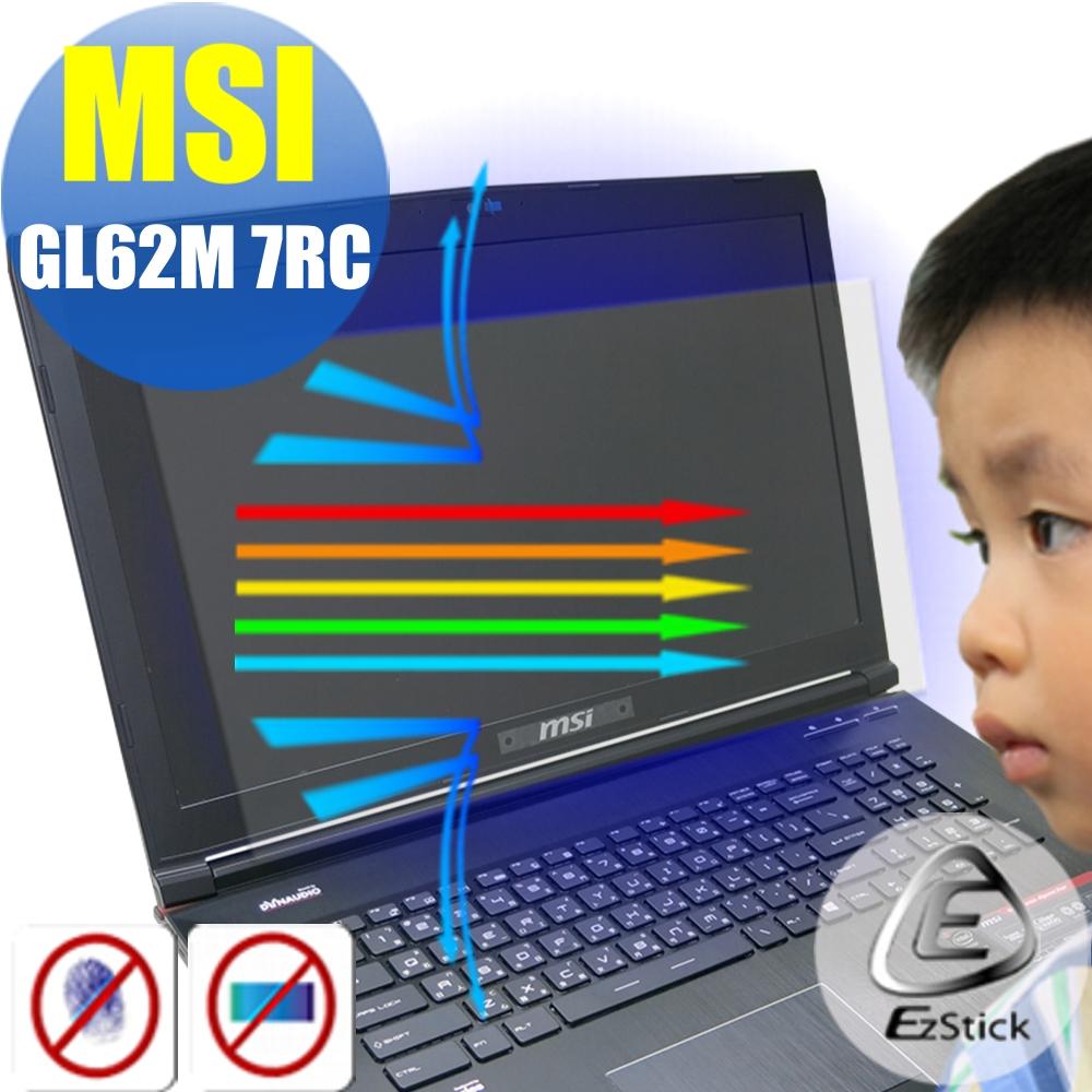 EZstick MSI GL62M 7RC 專用 防藍光螢幕貼