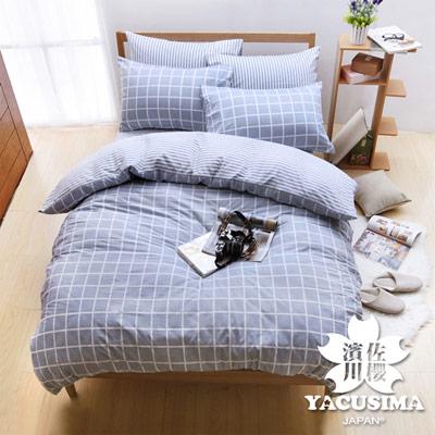 日本濱川佐櫻-簡約灰格 台灣製加大四件式精梳棉兩用被床包組