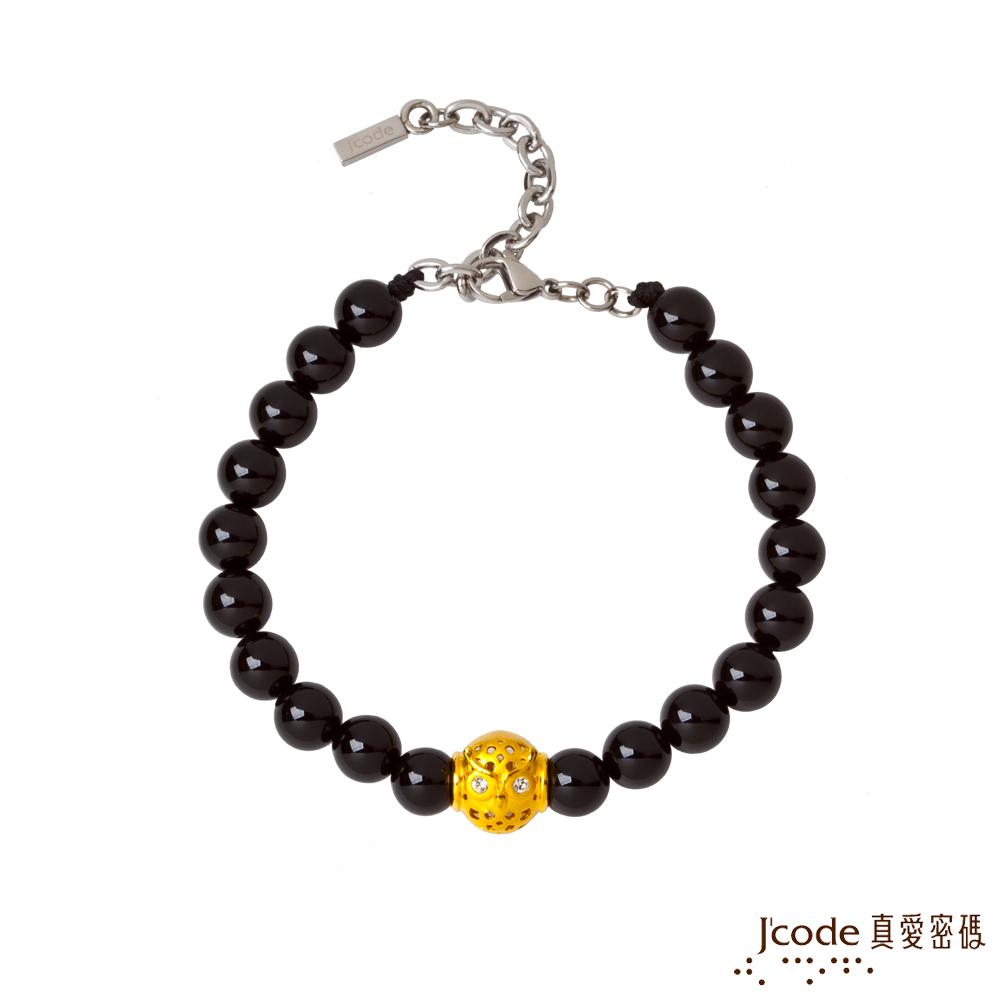 J'code真愛密碼金飾 守護愛情黃金/黑瑪瑙手鍊-大