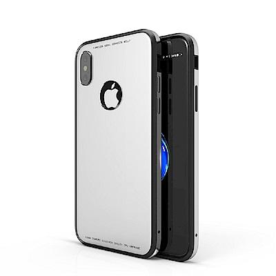 JETART iPhoneX 複合鋼化玻璃保護套-白