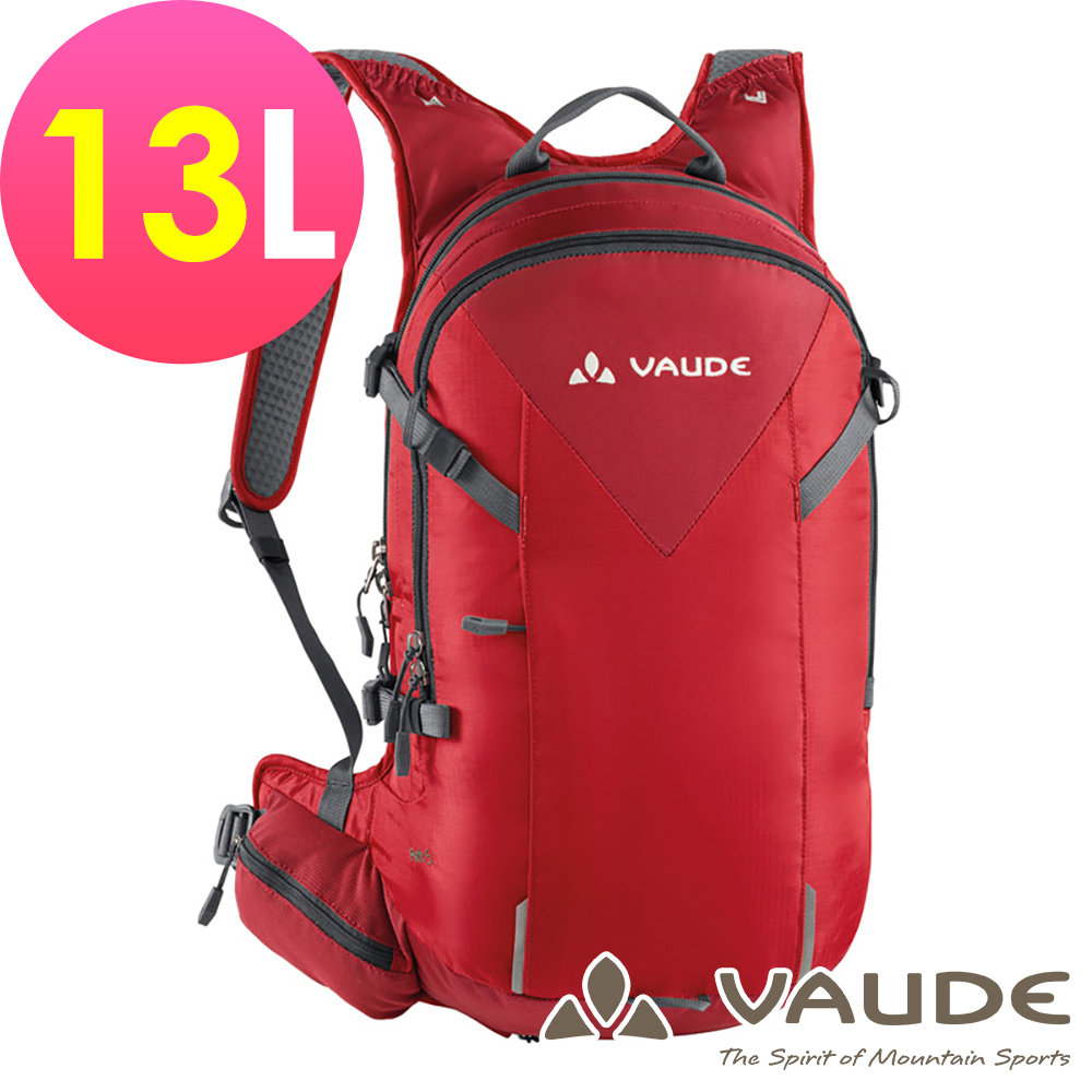 【ATUNAS 歐都納】德國VAUDE-Path 13L透氣登山背包VA-11704紅15