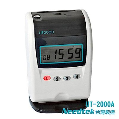 Needtek UT-2000A 微電腦打卡鐘