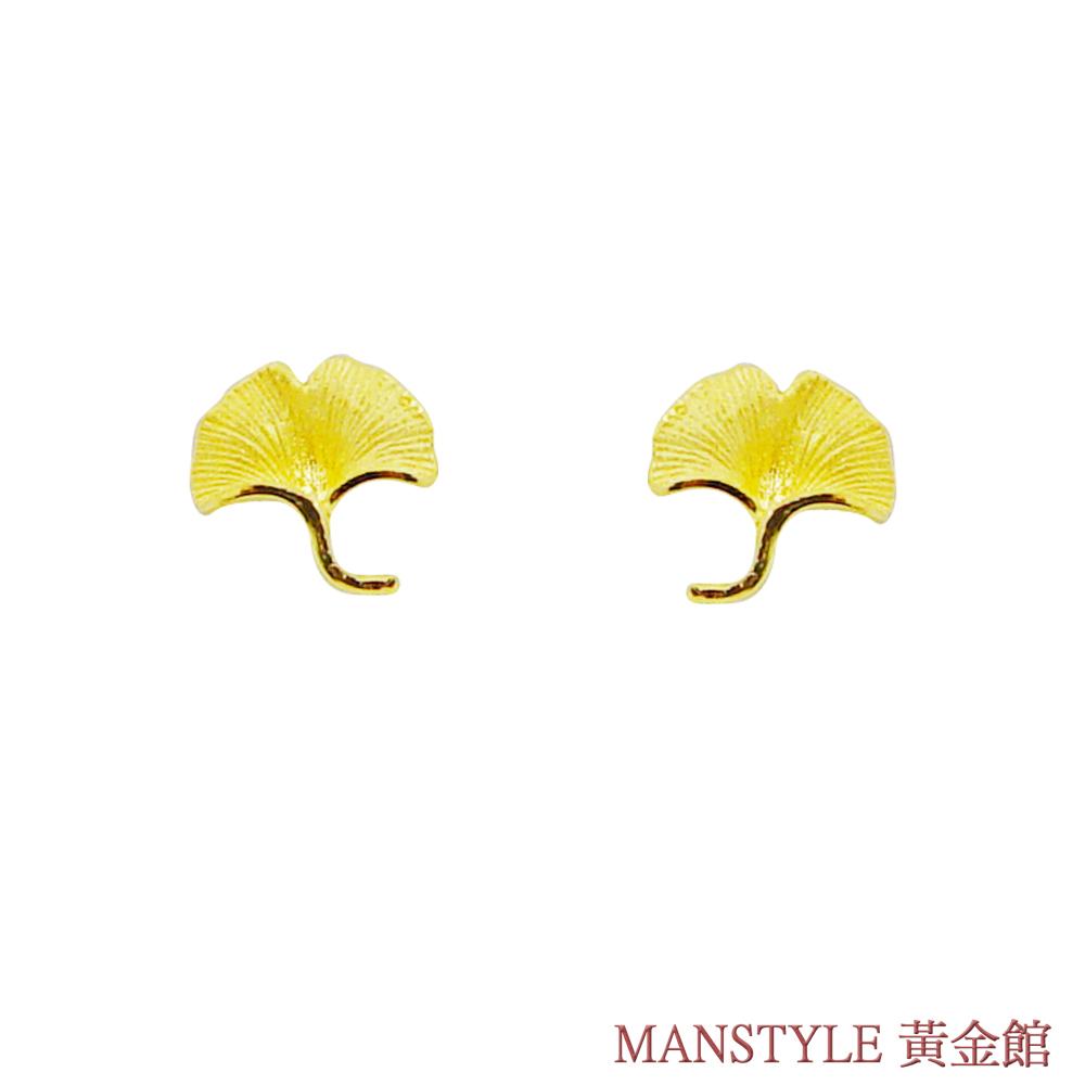 MANSTYLE「蕓彩」黃金耳環