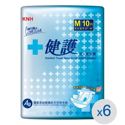 康乃馨 健護 成人紙尿褲M號10片x6包/箱