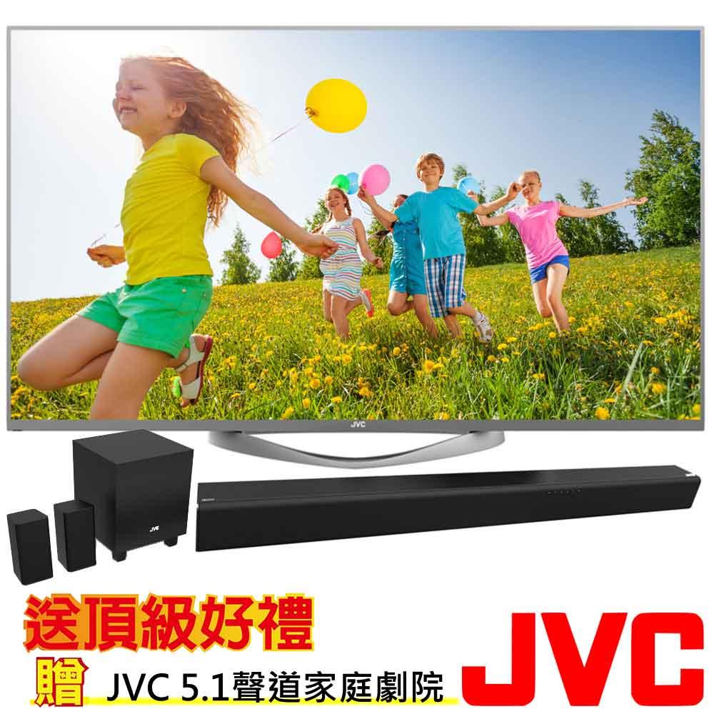 JVC 65吋4K連網LED液晶顯示器視訊盒65U