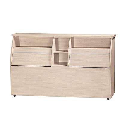 品家居 姆士特6尺雙人加大皮革床頭箱(四色)-185x30x92cm免組