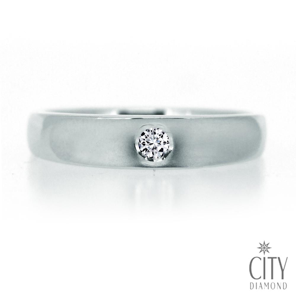 City Diamond Petite 3分鑽戒(男)鑽石/鑽石戒指