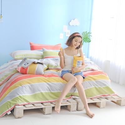 GOODDAY 彩虹 纖絨棉 防蹣薄被套床包組(加大)