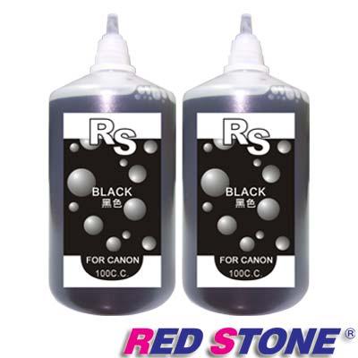 RED STONE for CANON連續供墨機專用填充墨水100CC(黑色/二瓶裝)