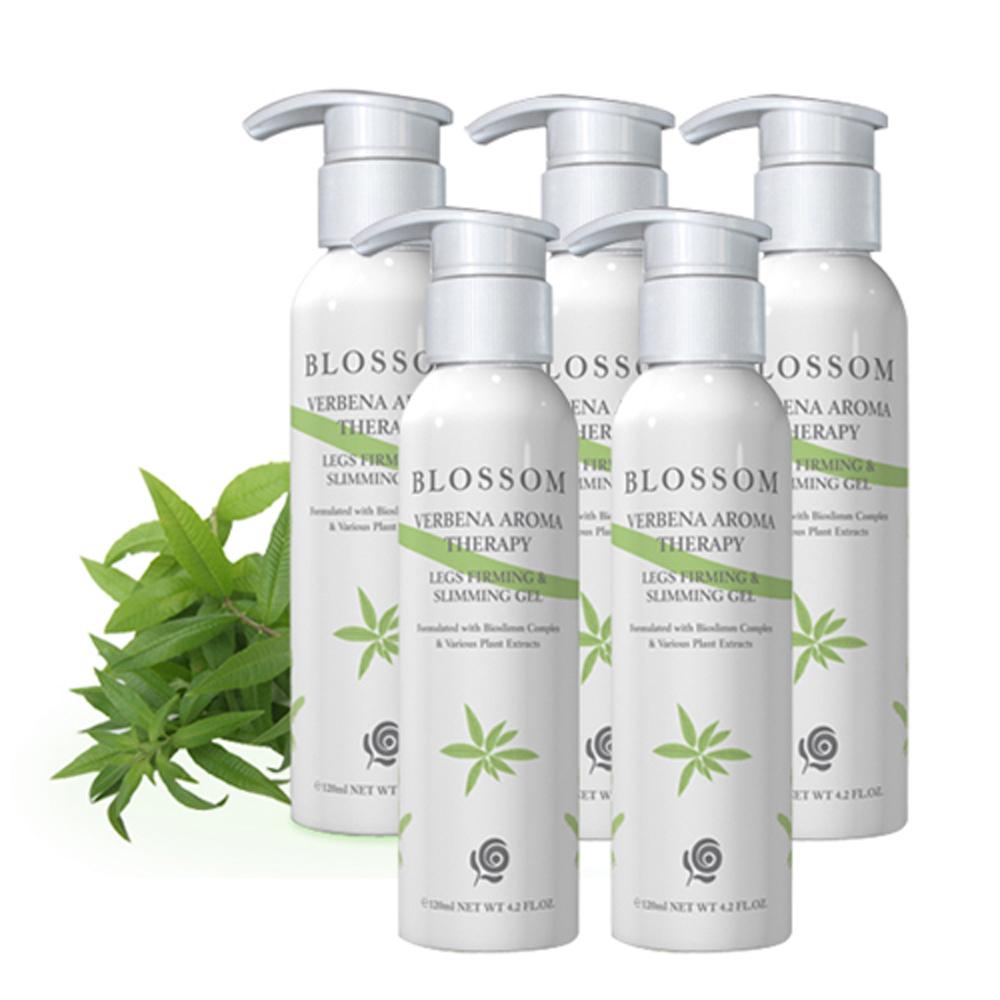 BLOSSOM 檸檬馬鞭草植萃曲線緊緻美腿凝霜(120ML/瓶x5瓶)