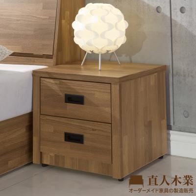日本直人木業-STYLE積層木46CM床頭櫃(46x40x46cm)