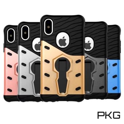 PKG Apple IPhone X 抗震防摔保護殼(戰甲系列)