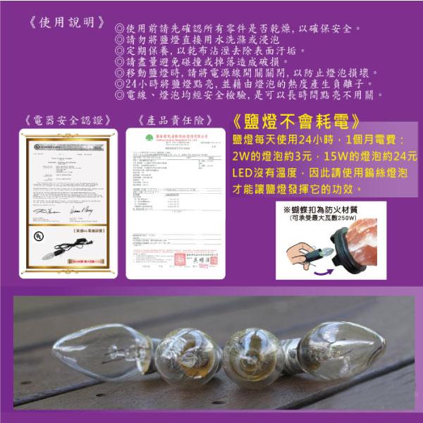 鹽燈能量館-電線材料包15w燈泡材料5顆組_電線可微調
