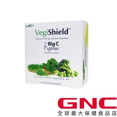 GNC健安喜 十字花科蔬菜 LAC綠蔬粉末飲品(30包/盒)