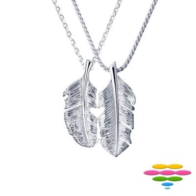 彩糖鑽工坊 羽毛鑽石項鍊 情人對鍊(整套) 愛情羽系列