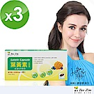 BeeZin康萃 瑞莎代言 美國專利葉黃素軟膠囊x3盒(30粒/盒 )