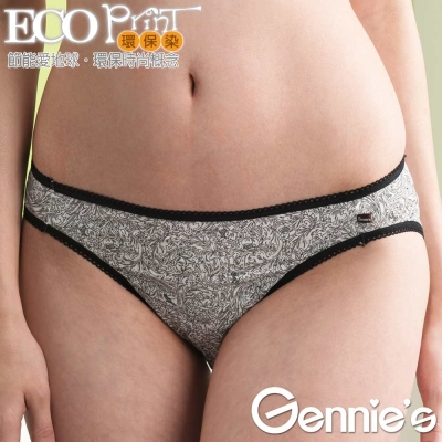 Gennies專櫃-環保染印花低腰內褲(迷漾黑GB68)