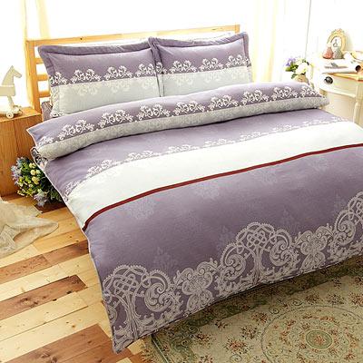 Grace Life 餘韻流光 精梳純棉單人全鋪棉床包兩用被三件組