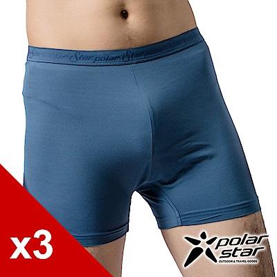 PolarStar 男 排汗四角內褲 (銀離子)『灰藍』(三入) P10168